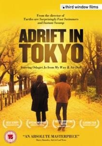 [Film]-Adrift-in-Tokyo-(2007-JP)-Poster